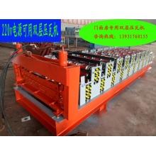 彩钢压瓦机价格 全自动双层压瓦机怎样操作