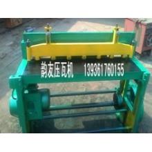 电动脚踏剪板机设备同林压瓦机现货供应