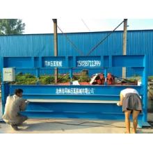 4米液压剪板机厂家直销 价格合理 经济耐用