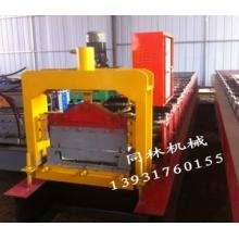 420型铝镁锰压瓦机设备专业生产厂家