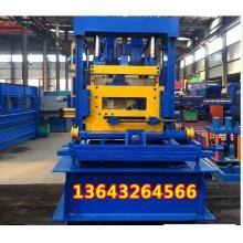 无级调速C型钢机 液压驱动