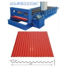 鑫强全自动850水波纹彩钢压型设备