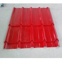 彩钢琉璃瓦   840琉璃瓦压型