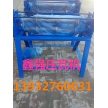 彩钢板分条机  压瓦机配套设备 裁条机裁板机胶 轴分条机厂家