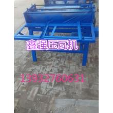 河北泊头鑫强专业生产1米胶轴分条机