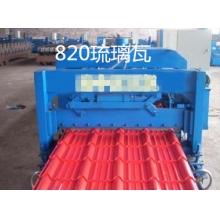 供应 内蒙古840琉璃瓦 压瓦机厂 压瓦机设备 泊头压瓦机厂家
