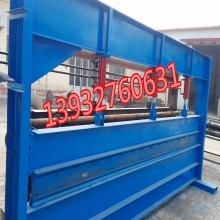 压瓦机厂家专业制造优质液压折弯机 4米液压折弯机厂家现货销售