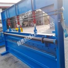 供应液压4米折弯机价格 折弯机生产厂家