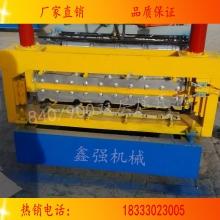 供应销售云南琉璃瓦机 双层压瓦机