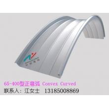 弯弧铝镁锰合金板浙江杭州专业厂家供应,大型场馆屋面