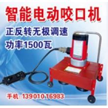 【430锁边机价格多少钱一台】430电动锁边机如何使用