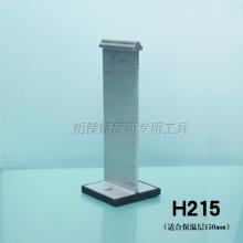 铝锰镁H215T型支架,T型支架质量高售后好,北京T型支架生产厂家