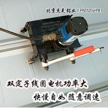 470锁边机 760/820彩钢瓦咬口机 进退自如调速咬口360度/180度屋面板