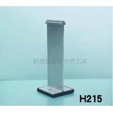 多划算商城铝镁锰配件T支架H215
