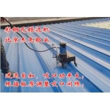 470锁边机,470型屋面板电动锁边机大功率奥杰诺品牌