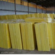 精质供应岩棉防火隔离带、外墙保温岩棉板