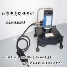 65_400/420/430锁边咬口机供应 铝镁锰咬口机厂家