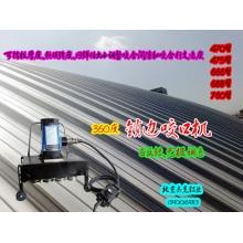 压瓦机设备_470彩钢锁边机厂家_760-820型咬口机厂价出售