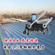 470/475/788咬口机压瓦机配套360度调速锁边机屋面首选北京杰克铝业