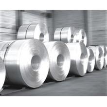 山东合金铝卷规格介绍_防锈合金铝卷精加工